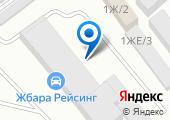 СибСнабЭлектро на карте