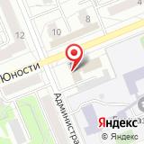 Отдел жилищно-коммунального хозяйства Администрации Ленинского района
