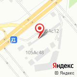 ООО СибПромМаш