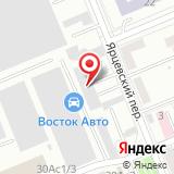 ООО КРАСТОРГ-97