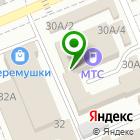 Местоположение компании Магазин товаров для отдыха и туризма