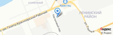 Банкомат Газпромбанк на карте Красноярска