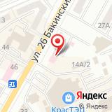 Центр гигиены и эпидемиологии в Красноярском крае