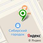 Местоположение компании Profi Center