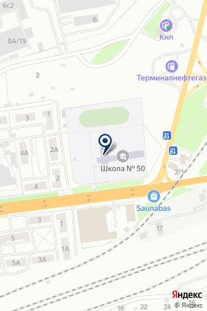 МОУ СРЕДНЯЯ ОБЩЕОБРАЗОВАТЕЛЬНАЯ ШКОЛА № 50 на карте Красноярска