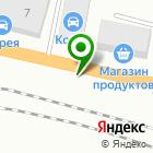 Местоположение компании Магазин автозапчастей для ГАЗ, УАЗ