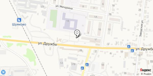 Мойдодыр. Схема проезда в Березовке