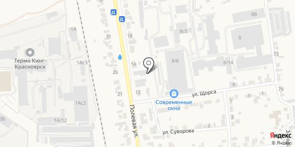 Компания. Схема проезда в Березовке