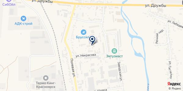 Солнышко на карте Березовке