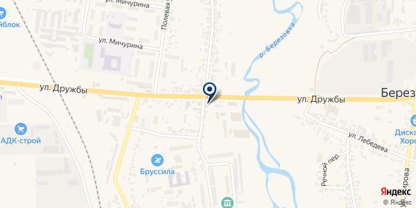 Афина на карте Березовке