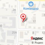 Уголовно-исполнительная инспекция ГУФСИН России по Красноярскому краю