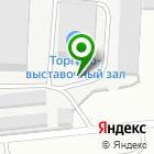 Местоположение компании Оптово-розничная база автомасел, автохимии и автозапчастей
