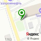 Местоположение компании Комплекс Транзит