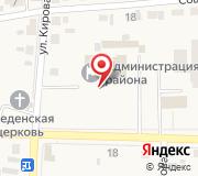 Финансовое Управление Администрации Березовского района