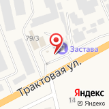 Оптово-розничный склад-магазин