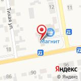 Прокуратура Березовского района