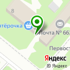 Местоположение компании АВТЭКС, АНО