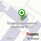 Местоположение компании Детская школа искусств им. М.П. Мусоргского
