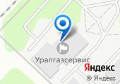 Уралгазсервис на карте
