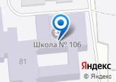 Управление образования Администрации г. Железногорска на карте