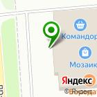 Местоположение компании Baby smaylik