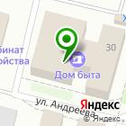 Местоположение компании Фаворит-М