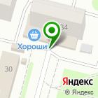 Местоположение компании Мельников А.А.