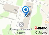 Следственный отдел по ЗАТО г. Железногорску на карте