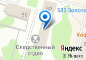 Прокуратура г. Железногорска на карте