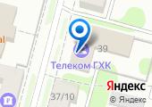 Телеком ГХК на карте