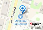 Обувной на Ленина на карте