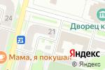 Схема проезда до компании Эксперт-недвижимость в Железногорске
