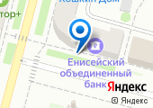 Красноярский хлеб, ПАО на карте
