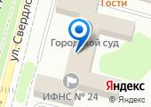 Межрайонная инспекция Федеральной налоговой службы №26 по Красноярскому краю на карте