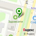 Местоположение компании ПАРОVOZ