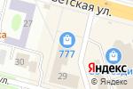 Схема проезда до компании Три семерки в Железногорске