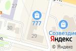 Схема проезда до компании Антошка в Железногорске