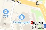 Схема проезда до компании Магазин нижнего белья и женской одежды в Железногорске