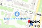 Схема проезда до компании Красный Яр в Железногорске