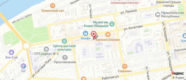 Карта расположения пункта доставки Билайн в городе Кызыл
