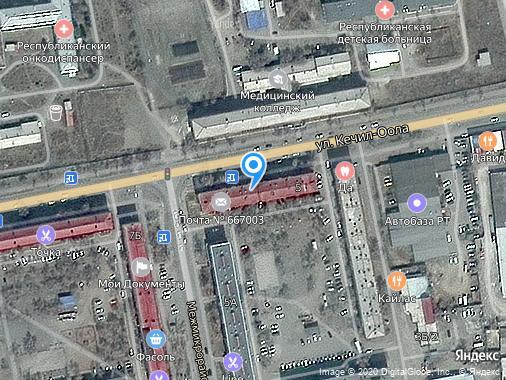 Продаю 5-комнатную квартиру, 80 м², Кызыл, улица Кечил-Оола, 5