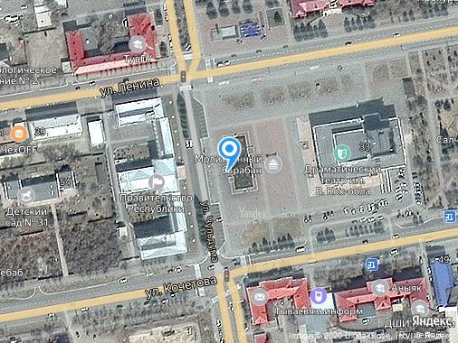 Продаем дом, 48 м², Кызыл