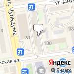 Магазин салютов Кызыл- расположение пункта самовывоза