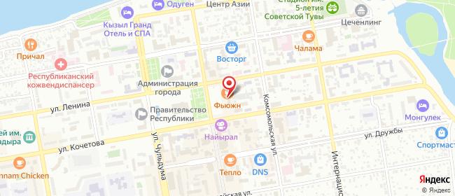 Карта расположения пункта доставки Siberian Wellness в городе Кызыл