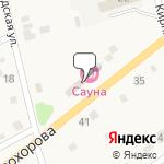 Магазин салютов Заозерный- расположение пункта самовывоза