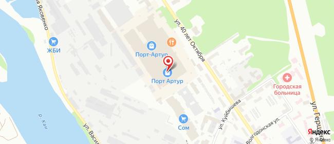 Карта расположения пункта доставки СИТИЛИНК в городе Канск