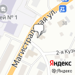 Магазин салютов Канск- расположение пункта самовывоза