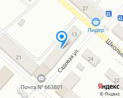 Схема местоположения почтового отделения 663801