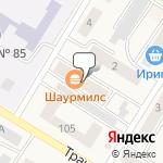Магазин салютов Тайшет- расположение пункта самовывоза