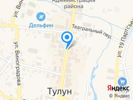 4-ком, Ленина ул